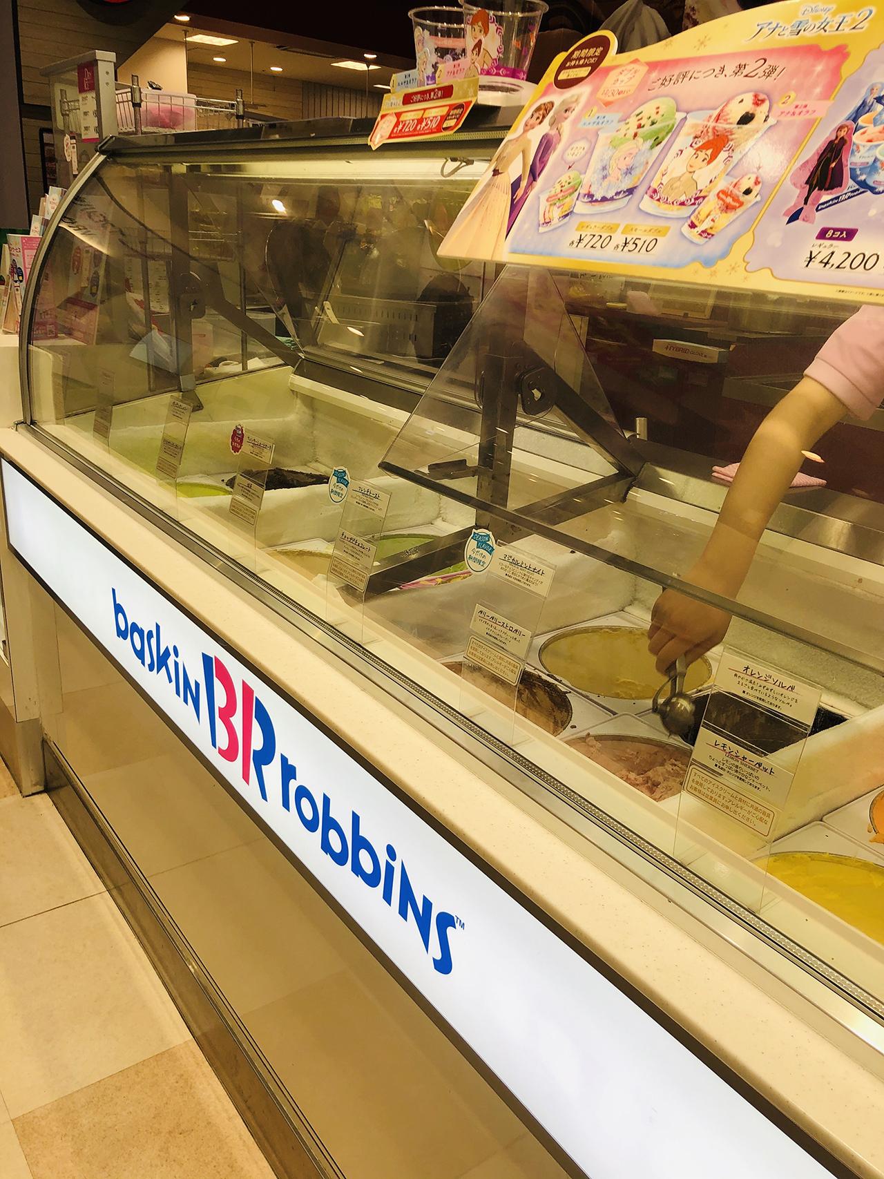 サーティワンアイスクリーム イオンモール幕張新都心ファミリーモール店の投稿写真5