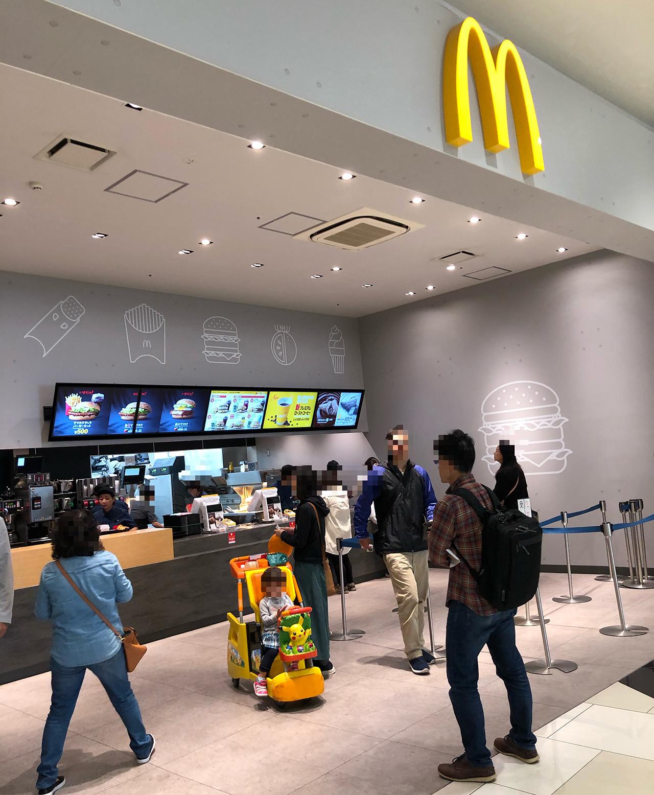 マクドナルド イオンモール幕張新都心店の画像