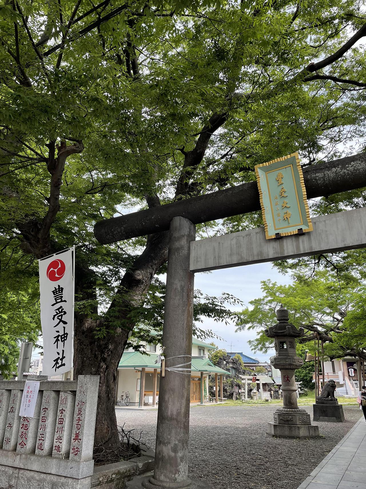 豊受神社の写真2