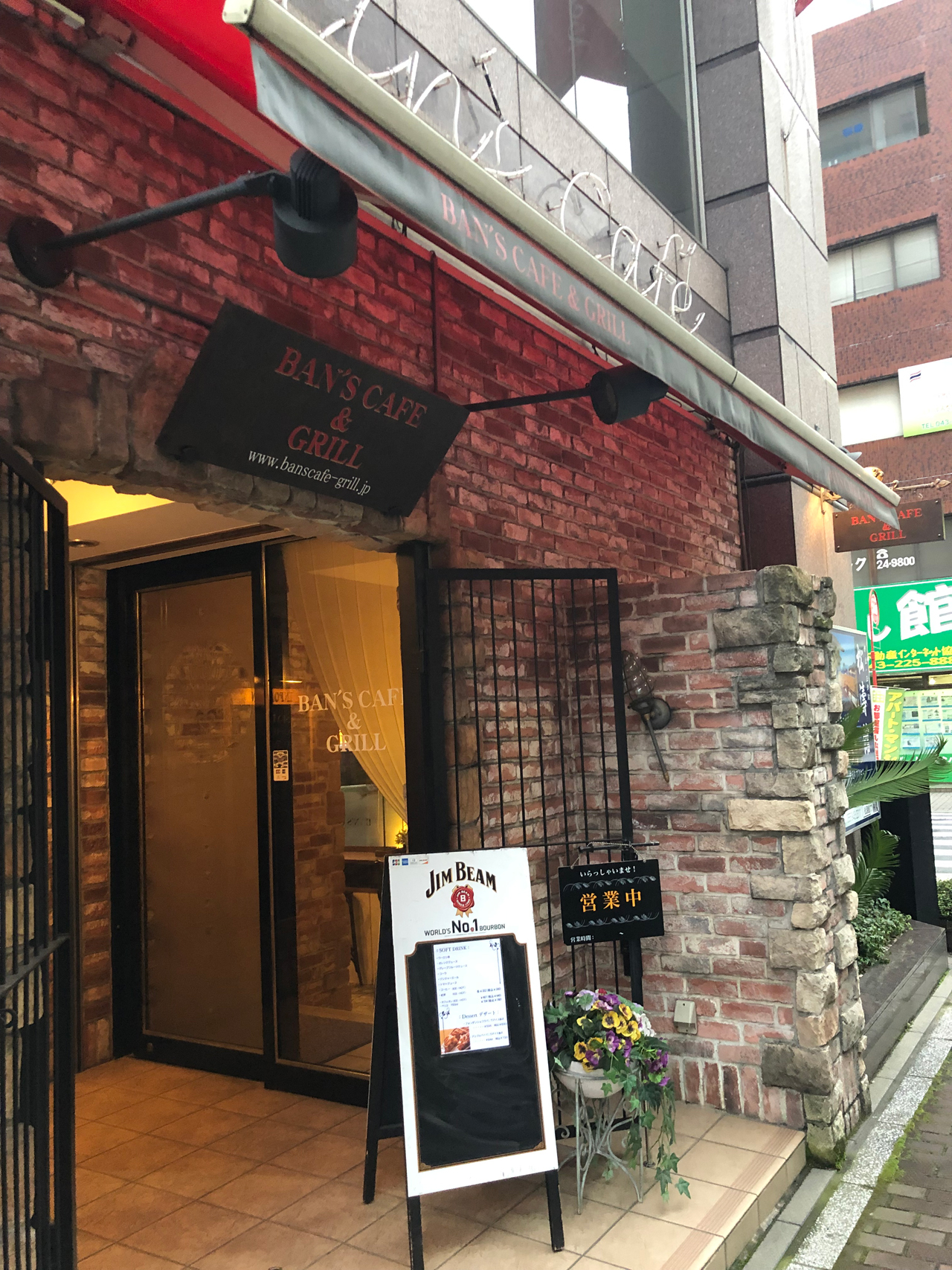バンズカフェ&グリルの投稿写真1