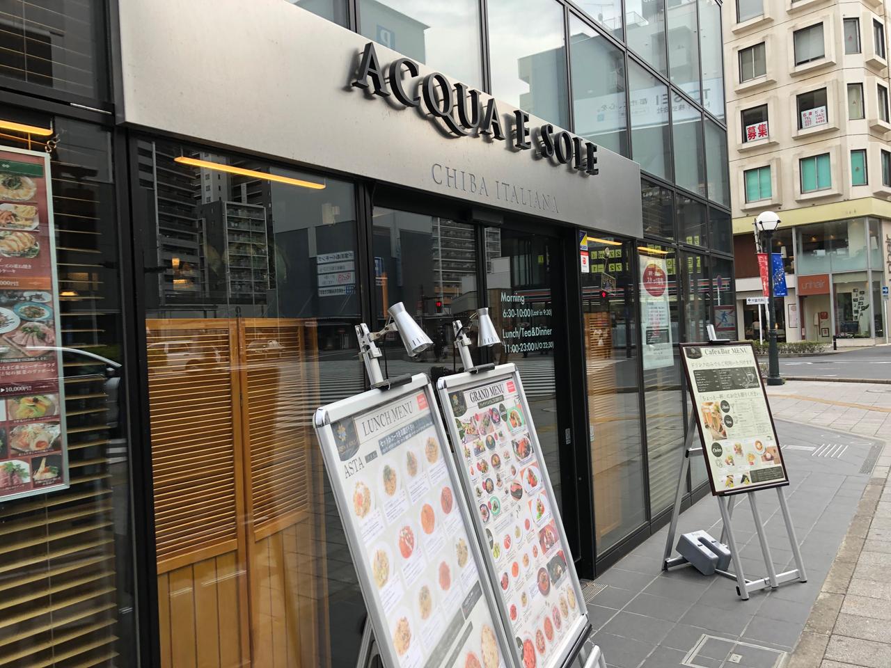 ACQUA E SOLEの画像