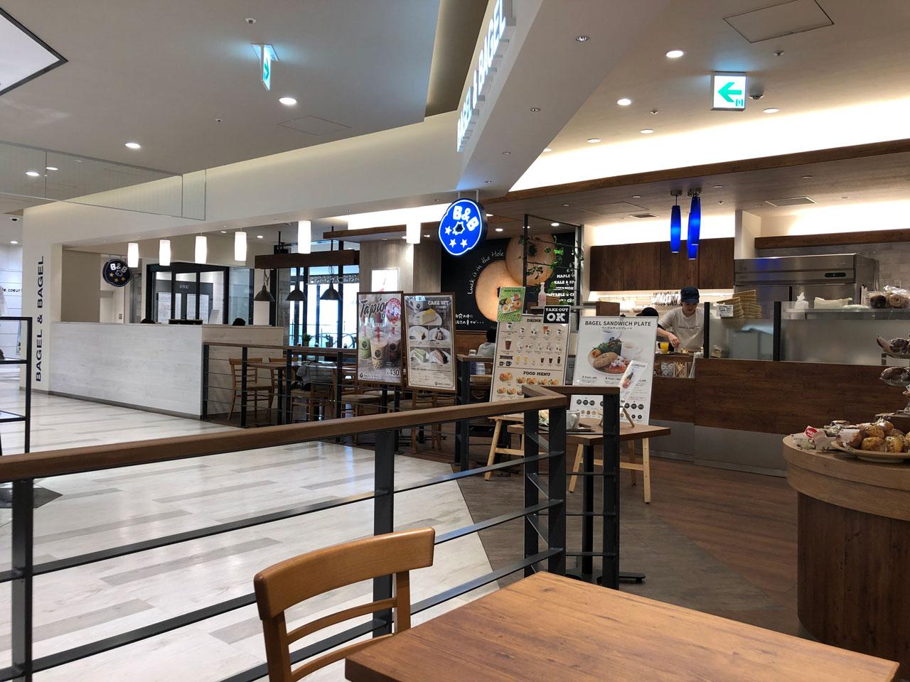 ベーグルベーグル 千葉ペリエ店の画像
