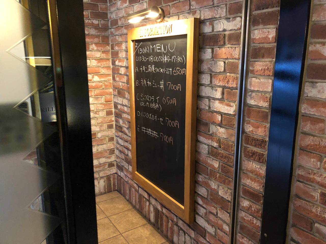 バンズカフェ&グリルの投稿写真4