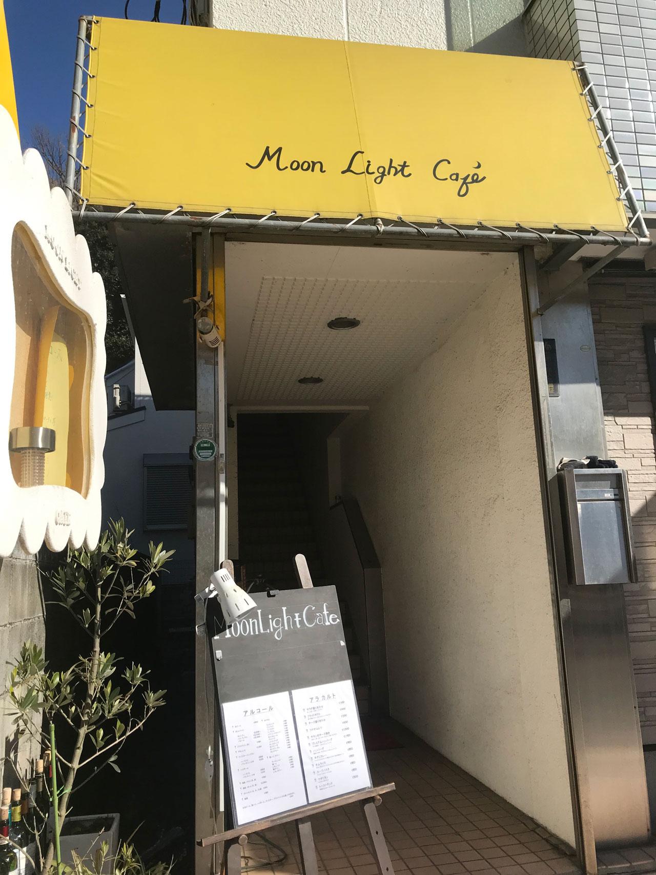 ムーンライトカフェ(Moon Light Cafe)の画像